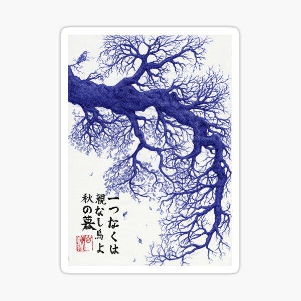 Loneliness haiku Sticker