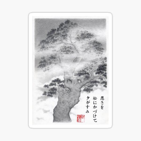Pine in the Mist Haiku Sticker