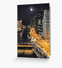 Chicago River ~ Chicago, IL Greeting Card