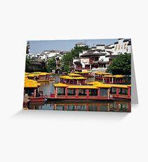 Grid Lock on the Yangtze Greeting Card