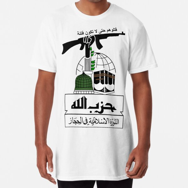 313 Symbol  Long T-Shirt