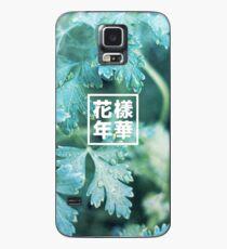 화양연화/花樣年華 x fall Case/Skin for Samsung Galaxy