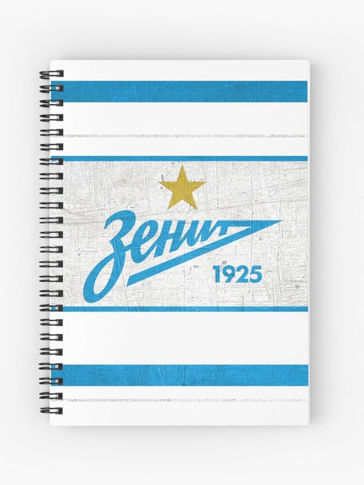 Zenit St Petersburg Sport Fans Ultras Hooligans Spiral Notebook By Thestarrysky Redbubble