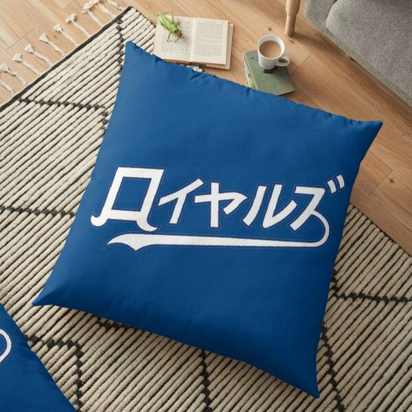Kansas City Royals - Asian - Japanese Floor Pillow
