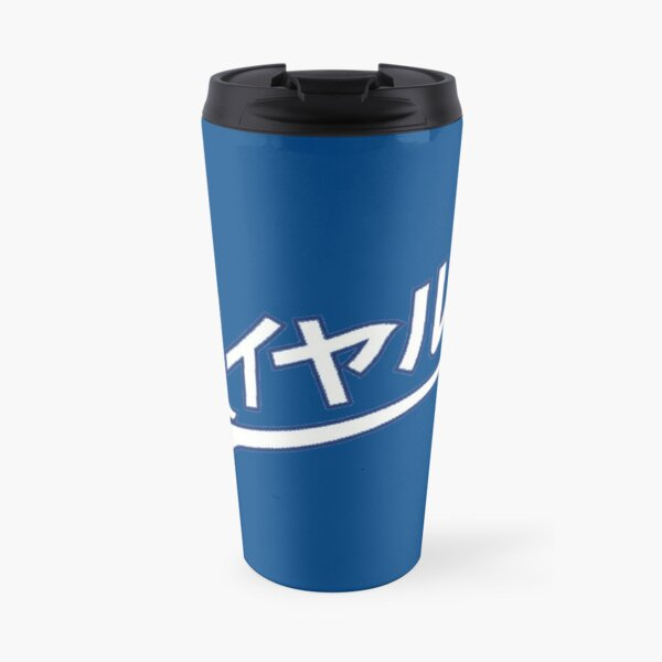 Kansas City Royals - Asian - Japanese Travel Mug