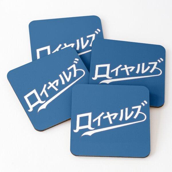 Kansas City Royals - Asian - Japanese Coasters (Set of 4)