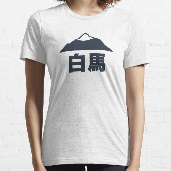Hakuba Japan Essential T-Shirt