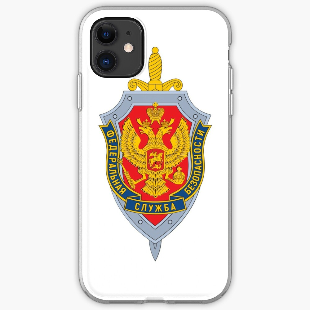 Emblem of the Russian Federal Security Service: iPhone Case & Cover