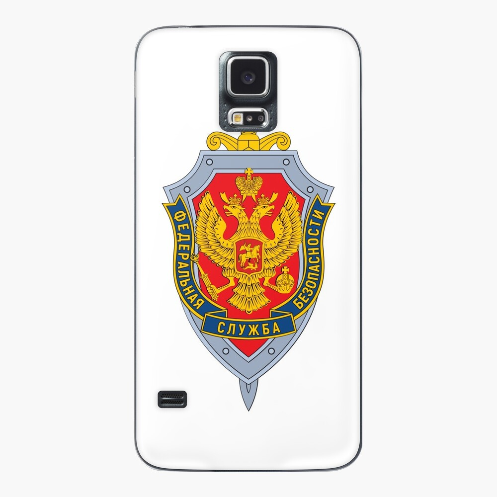Emblem of the Russian Federal Security Service Case & Skin for Samsung Galaxy