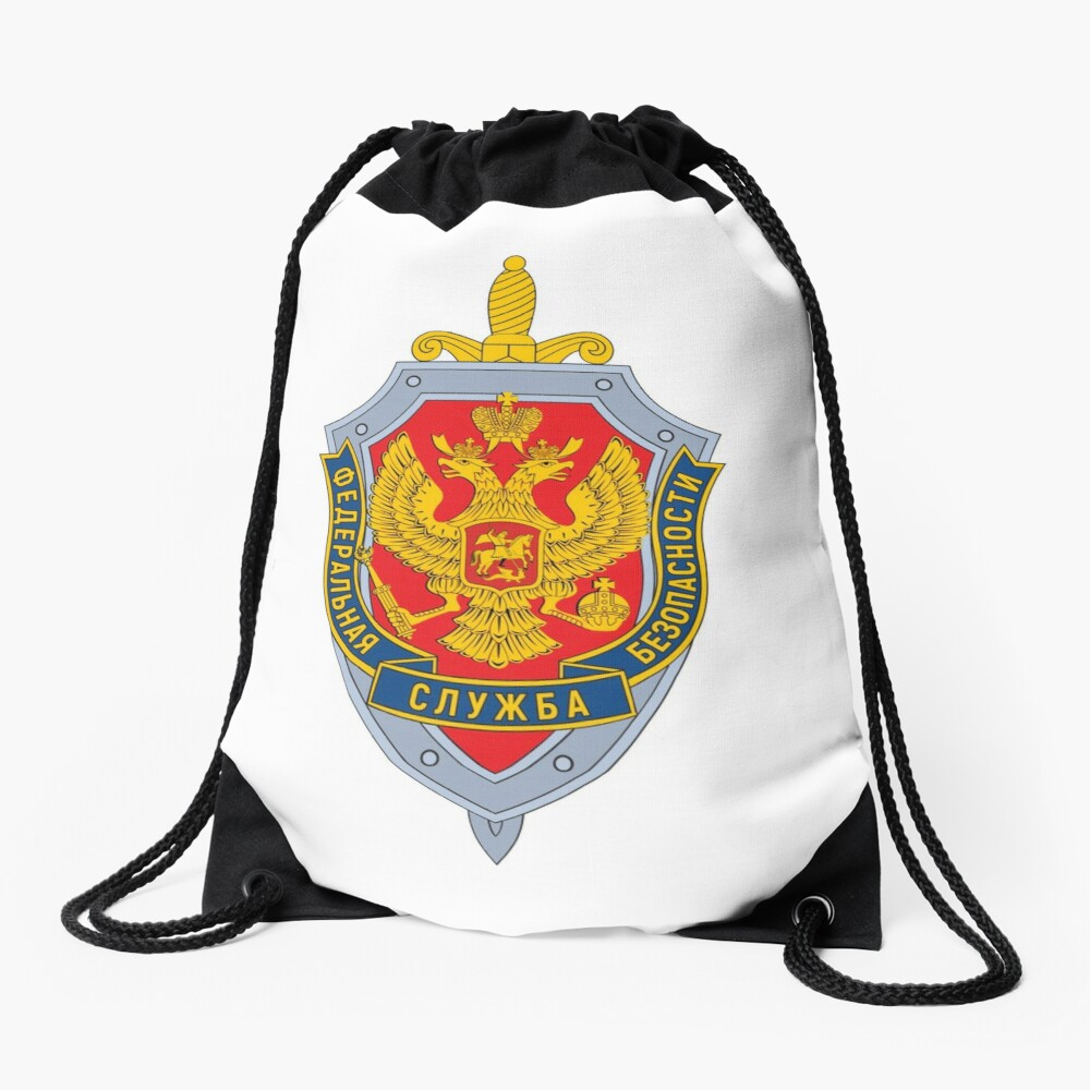 Emblem of the Russian Federal Security Service Drawstring Bag