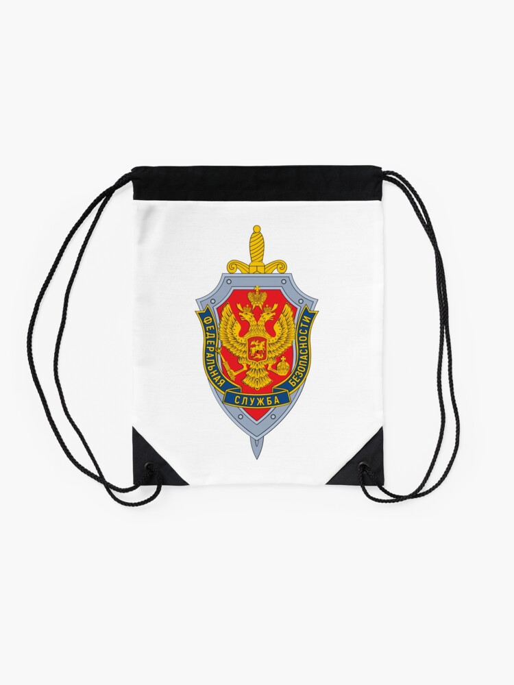 Alternate view of Emblem of the Russian Federal Security Service Drawstring Bag