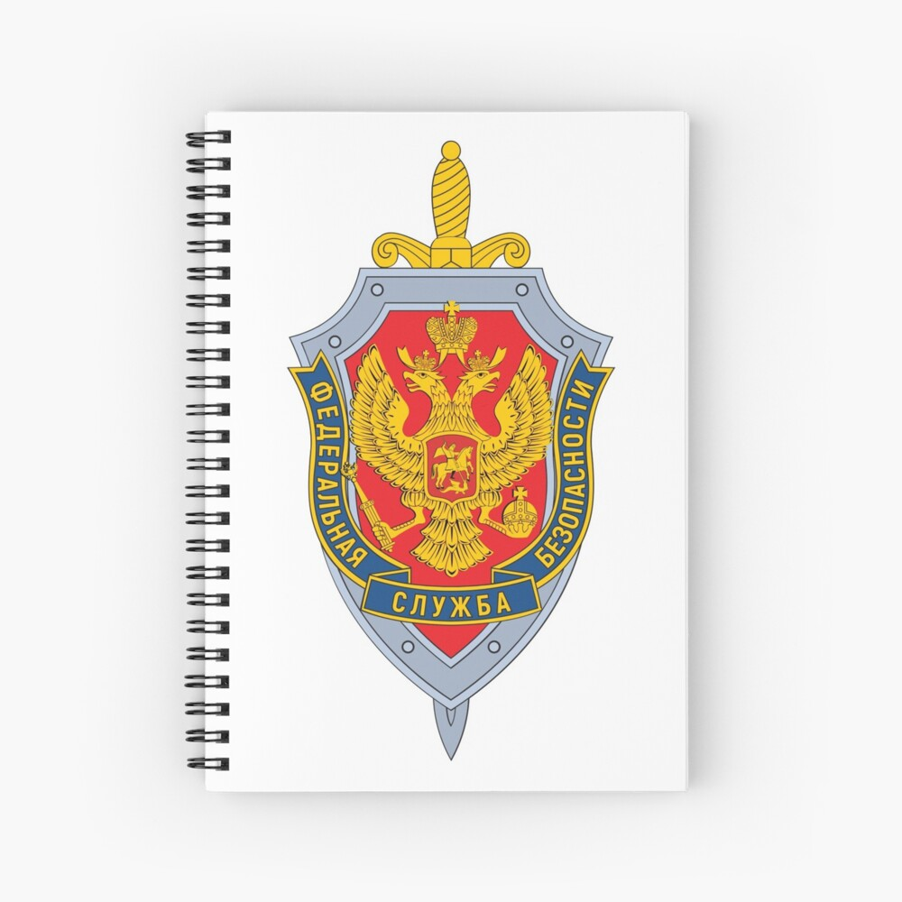 Emblem of the Russian Federal Security Service Spiral Notebook