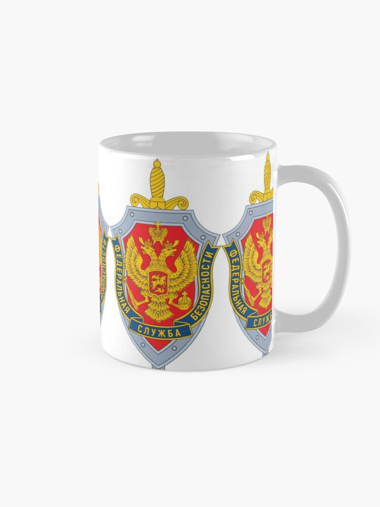 Alternate view of Emblem of the Russian Federal Security Service Mug