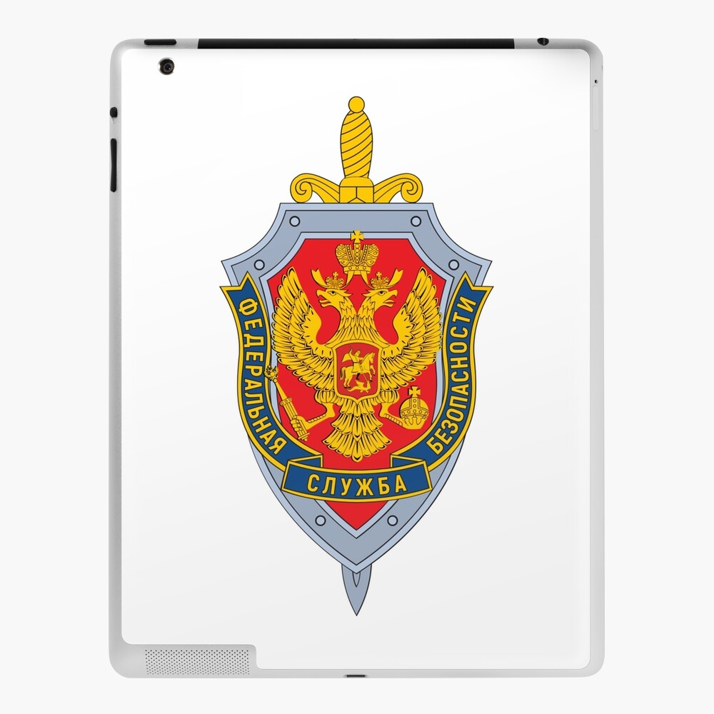 Emblem of the Russian Federal Security Service iPad Case & Skin