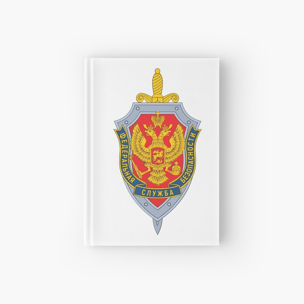 Emblem of the Russian Federal Security Service Hardcover Journal