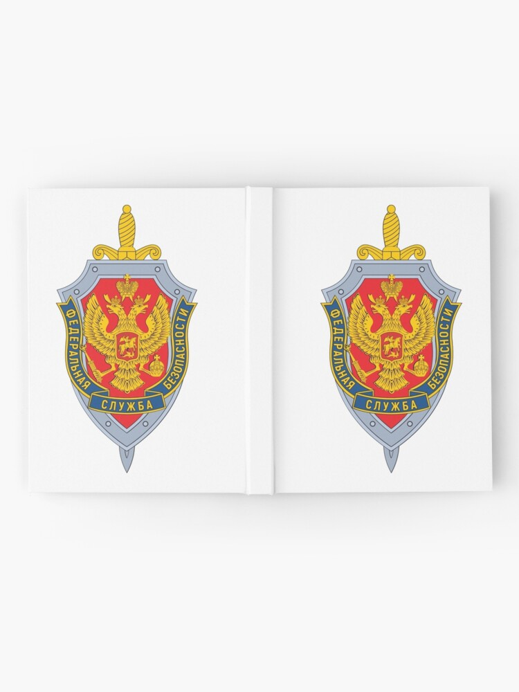 Alternate view of Emblem of the Russian Federal Security Service Hardcover Journal