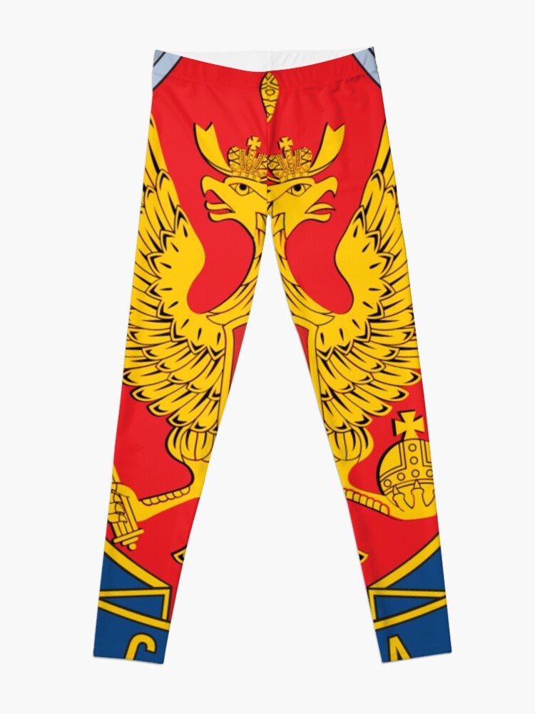 Alternate view of Emblem of the Russian Federal Security Service Leggings