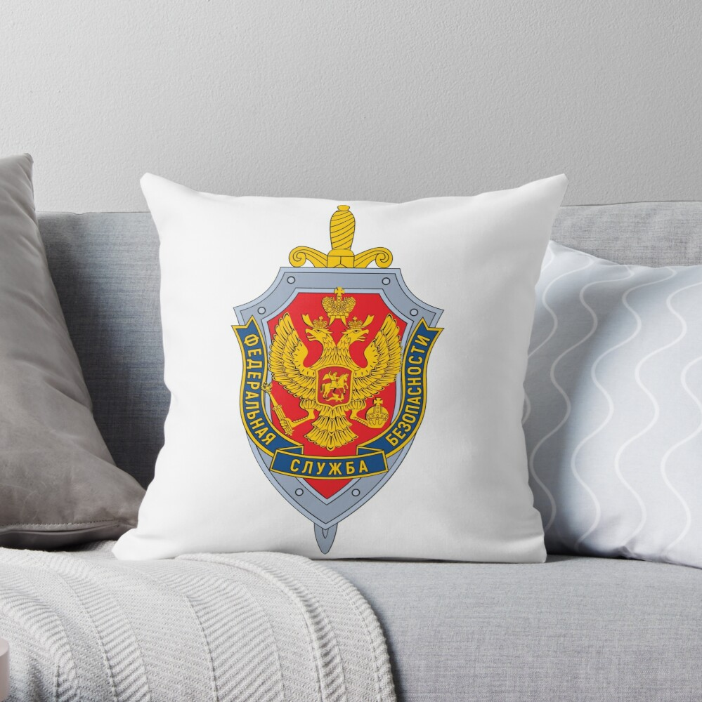 Emblem of the Russian Federal Security Service Throw Pillow
