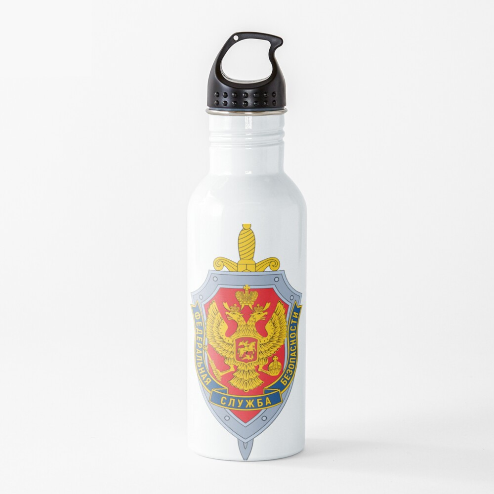 Emblem of the Russian Federal Security Service Water Bottle