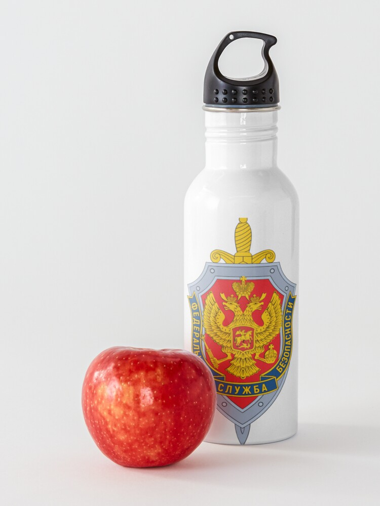 Alternate view of Emblem of the Russian Federal Security Service Water Bottle