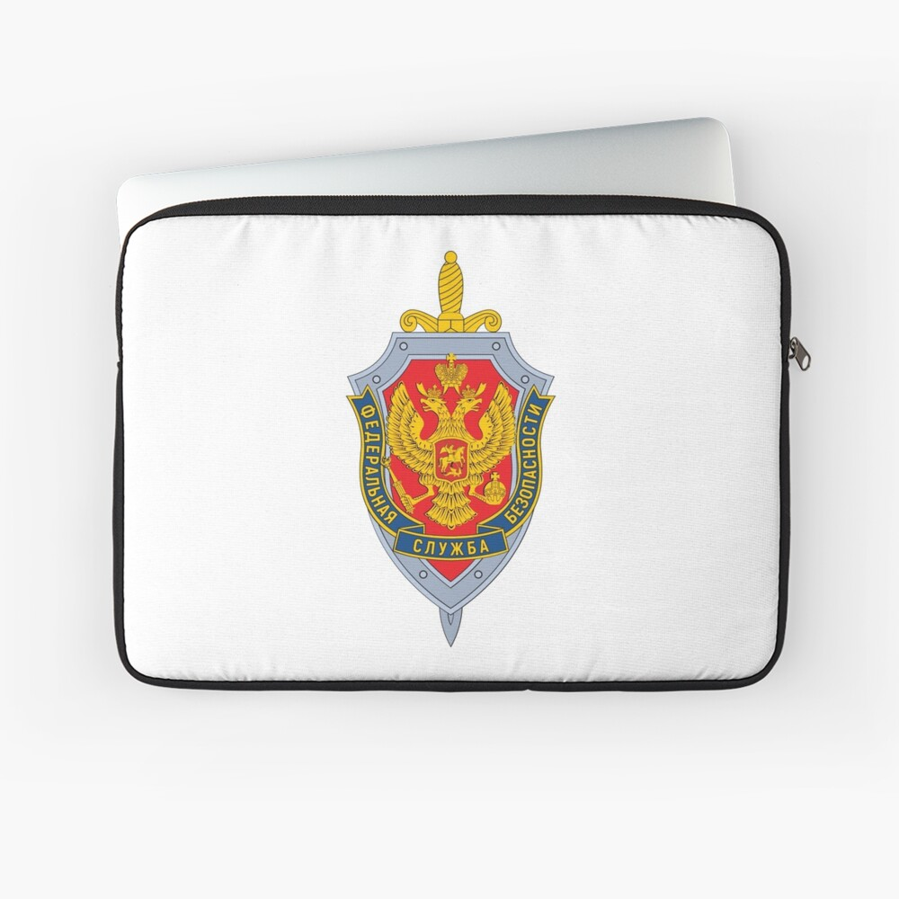 Emblem of the Russian Federal Security Service Laptop Sleeve
