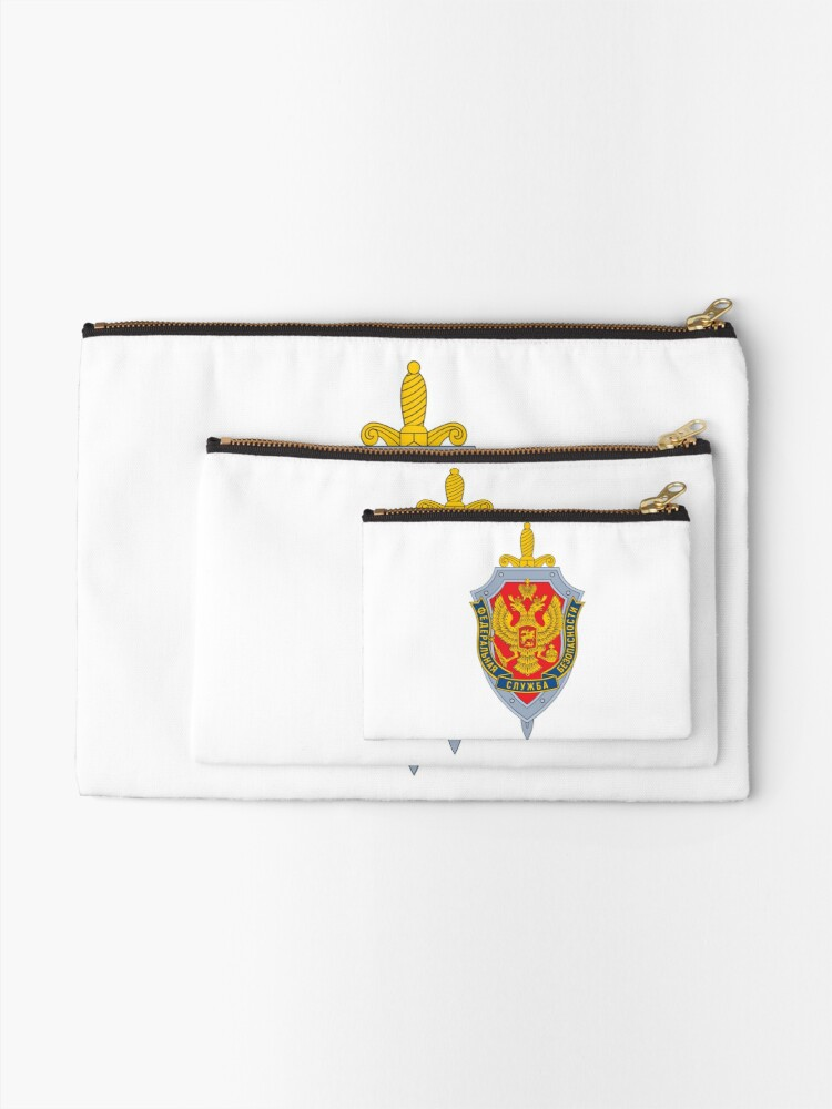 Alternate view of Emblem of the Russian Federal Security Service Zipper Pouch