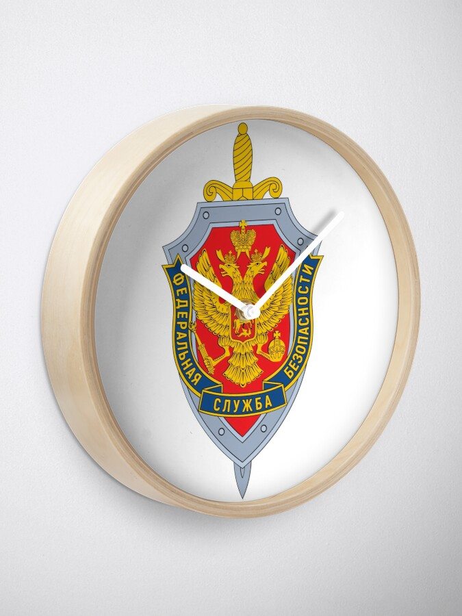 Alternate view of Emblem of the Russian Federal Security Service Clock