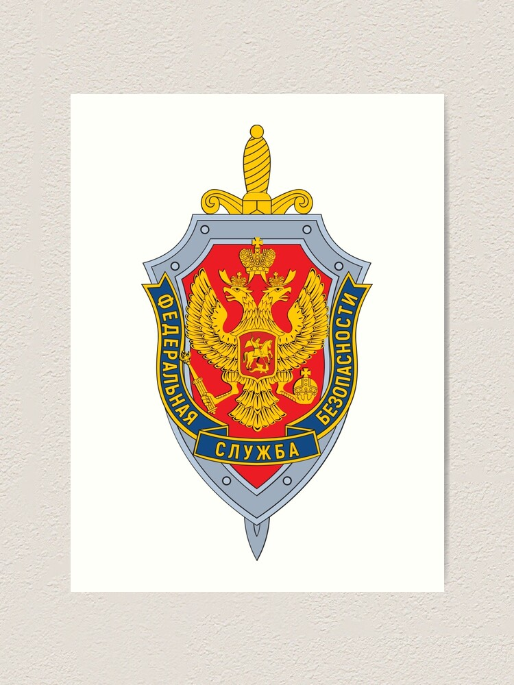 Alternate view of Emblem of the Russian Federal Security Service Art Print
