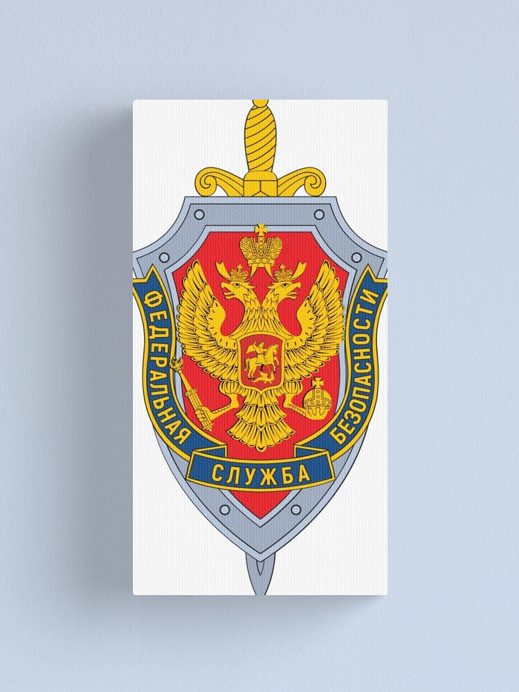 Alternate view of Emblem of the Russian Federal Security Service Canvas Print