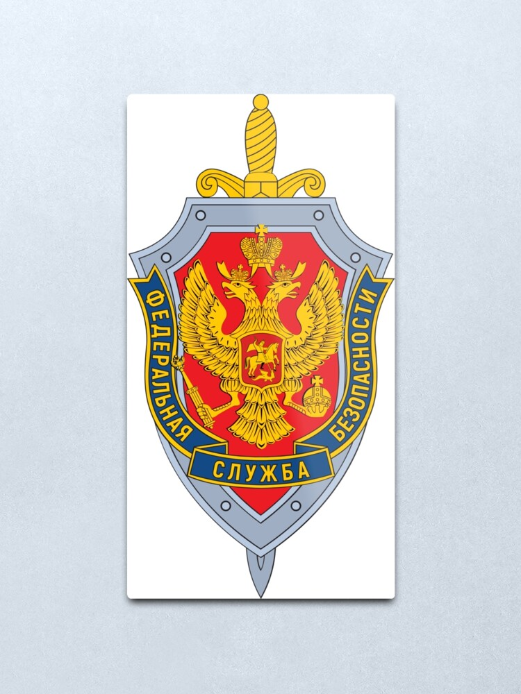 Alternate view of Emblem of the Russian Federal Security Service Metal Print