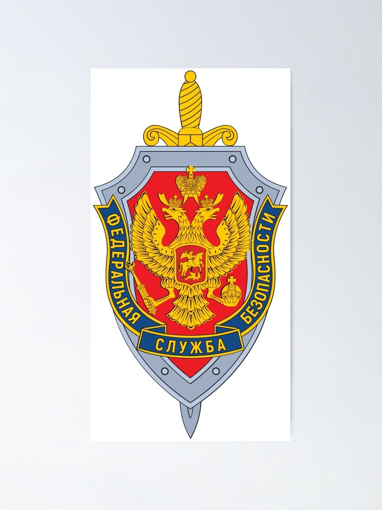 Alternate view of Emblem of the Russian Federal Security Service Poster