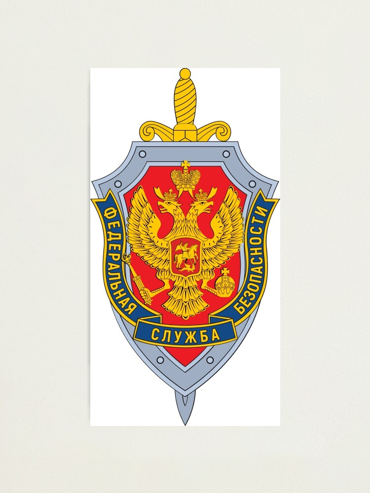Alternate view of Emblem of the Russian Federal Security Service Photographic Print