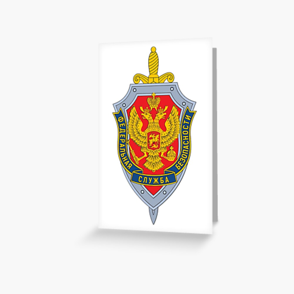 Emblem of the Russian Federal Security Service Greeting Card