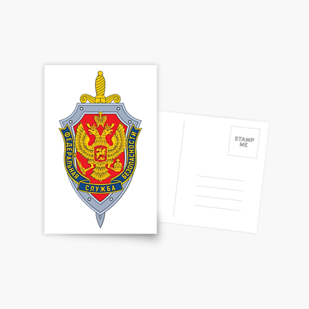 Emblem of the Russian Federal Security Service Postcard