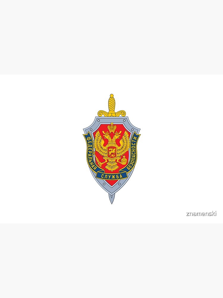 Emblem of the Russian Federal Security Service by znamenski