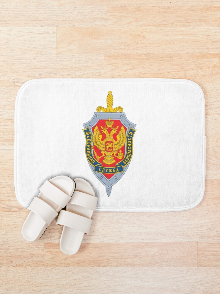Alternate view of Emblem of the Russian Federal Security Service Bath Mat