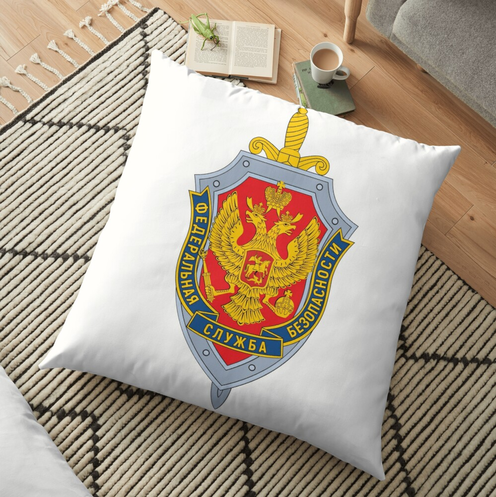 Emblem of the Russian Federal Security Service Floor Pillow