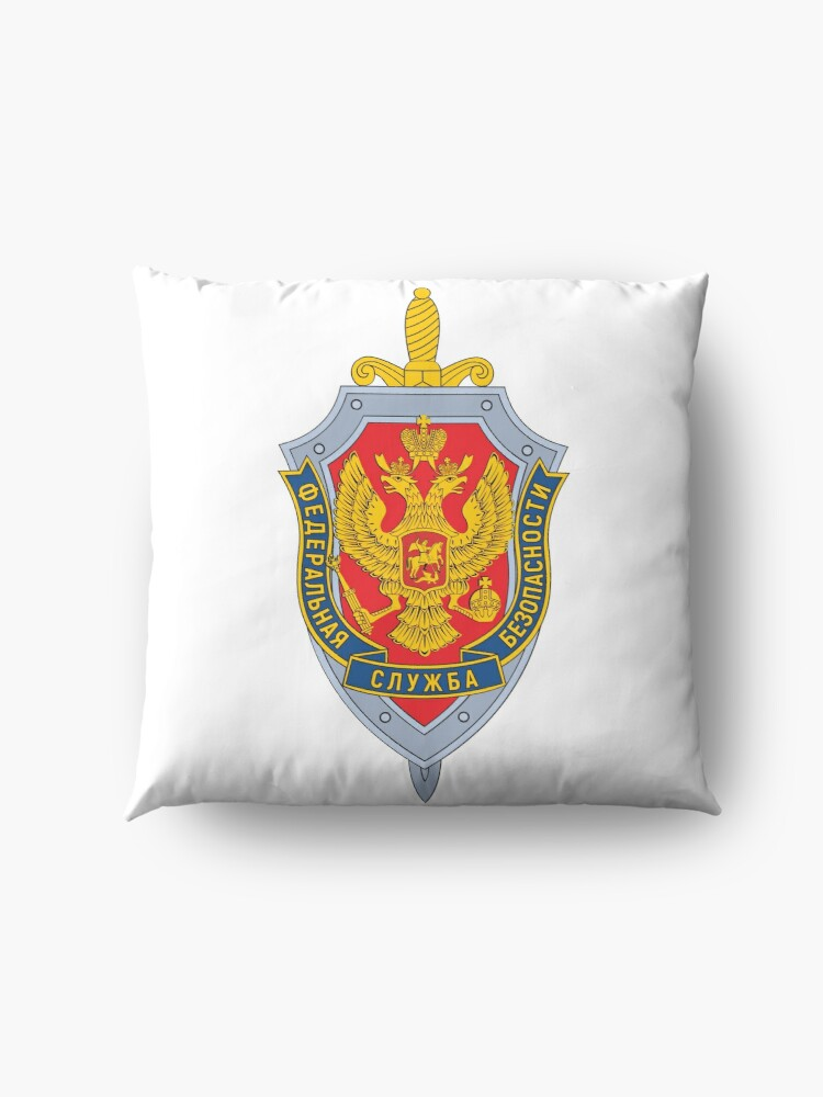 Alternate view of Emblem of the Russian Federal Security Service Floor Pillow