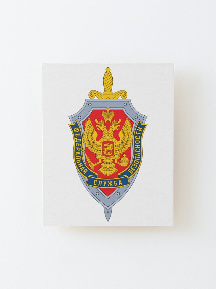 Alternate view of Emblem of the Russian Federal Security Service Mounted Print