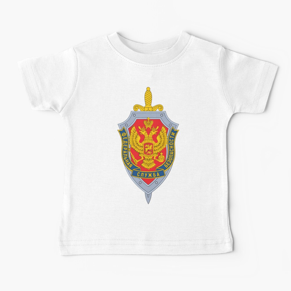 Emblem of the Russian Federal Security Service Baby T-Shirt