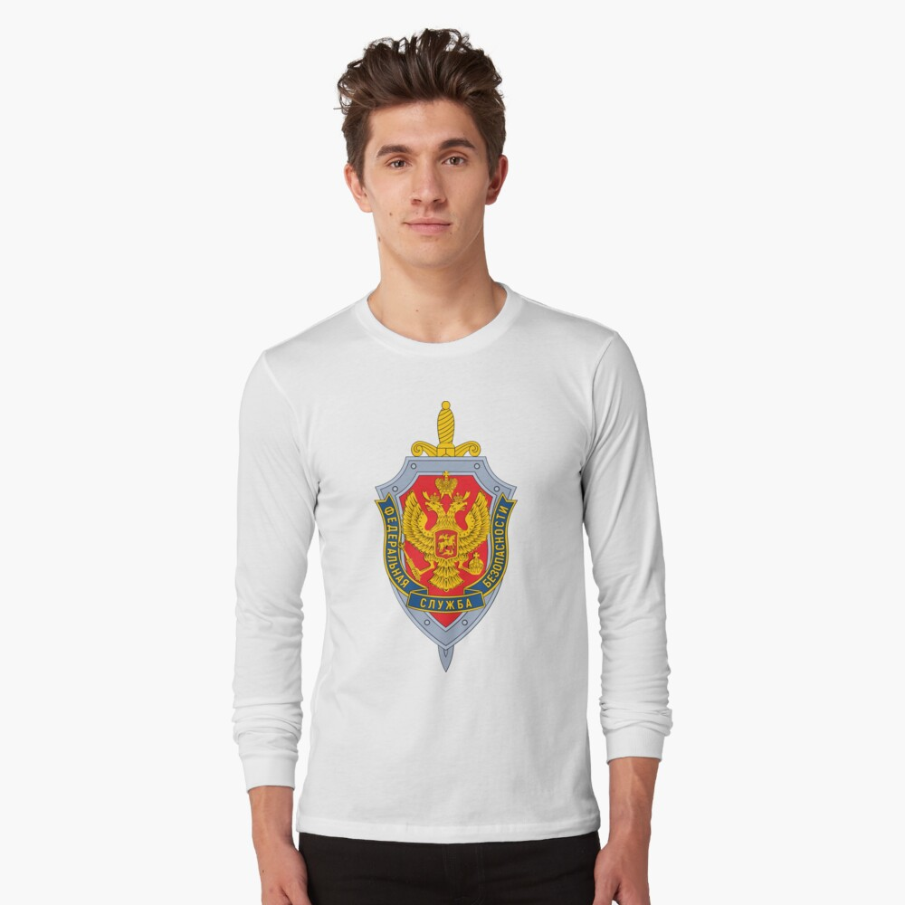 Emblem of the Russian Federal Security Service Long Sleeve T-Shirt