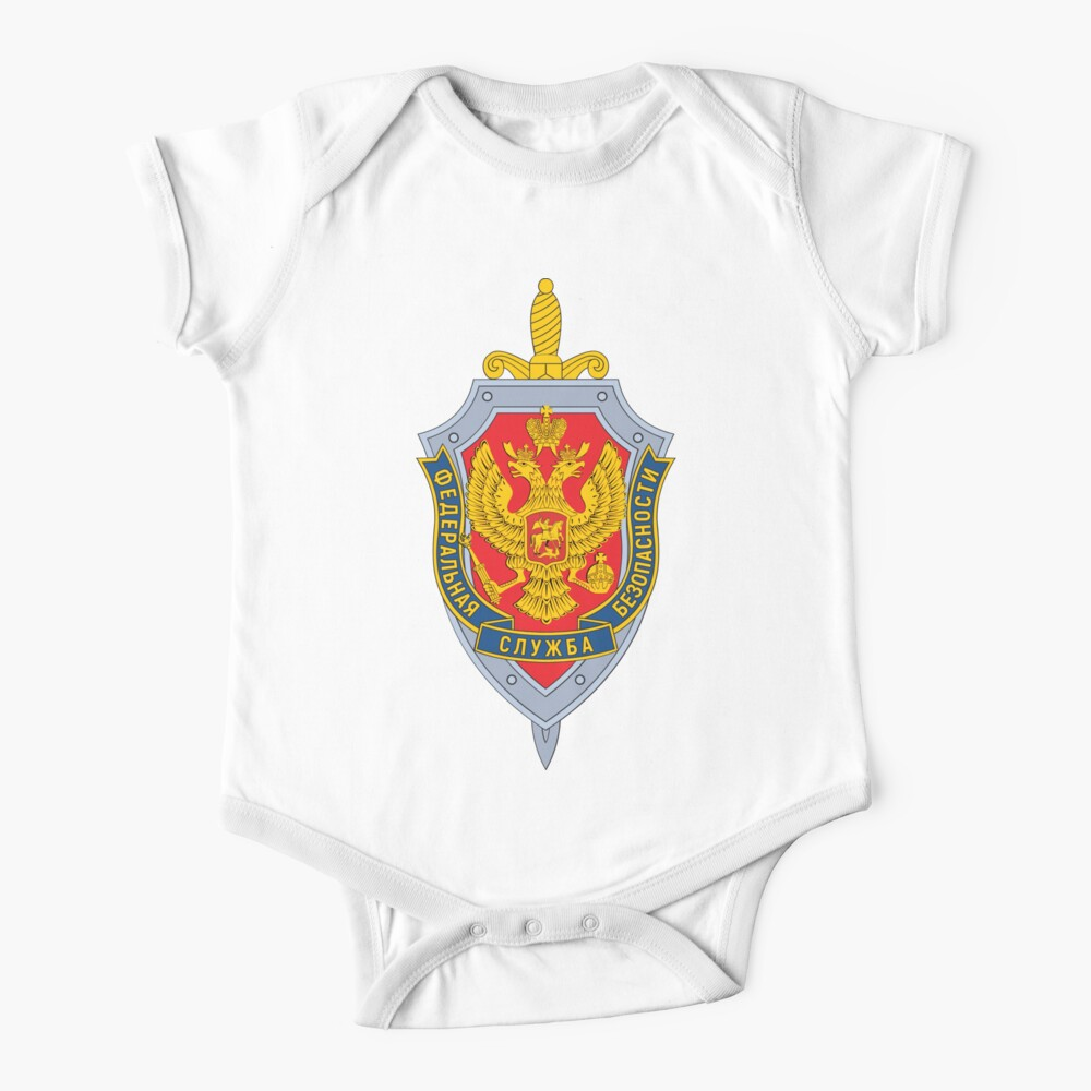 Emblem of the Russian Federal Security Service Baby One-Piece