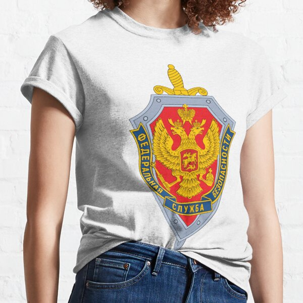 Emblem of the Russian Federal Security Service Classic T-Shirt
