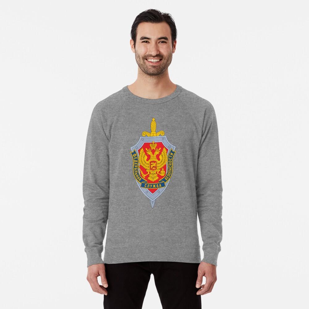 Emblem of the Russian Federal Security Service Lightweight Sweatshirt