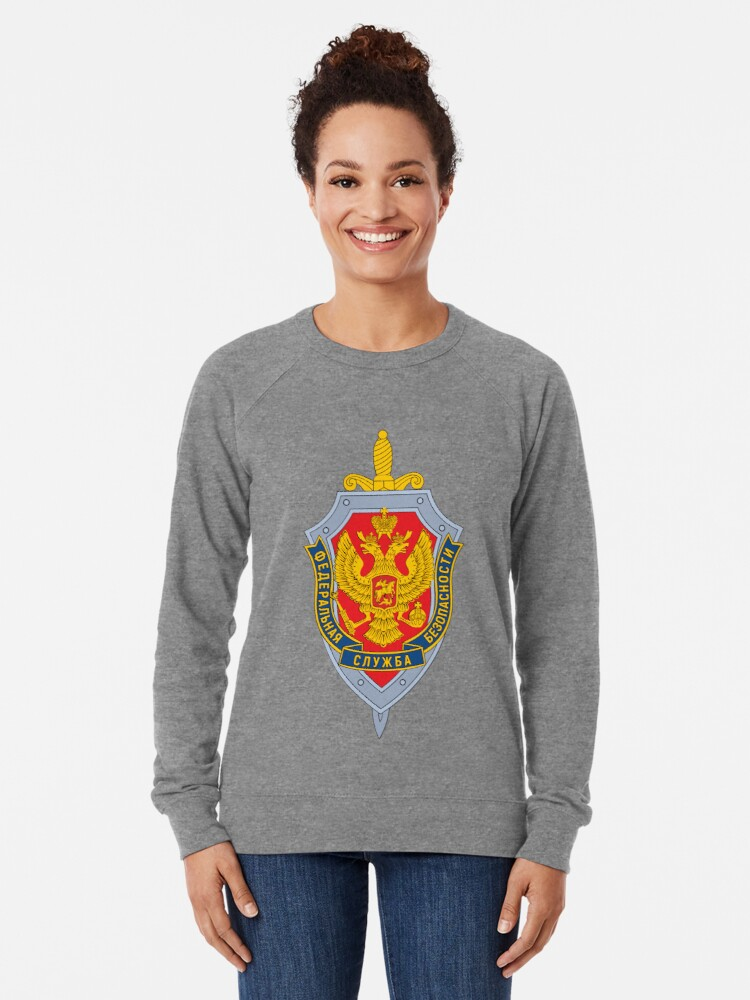 Alternate view of Emblem of the Russian Federal Security Service Lightweight Sweatshirt