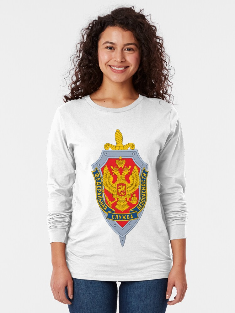 Alternate view of Emblem of the Russian Federal Security Service Long Sleeve T-Shirt