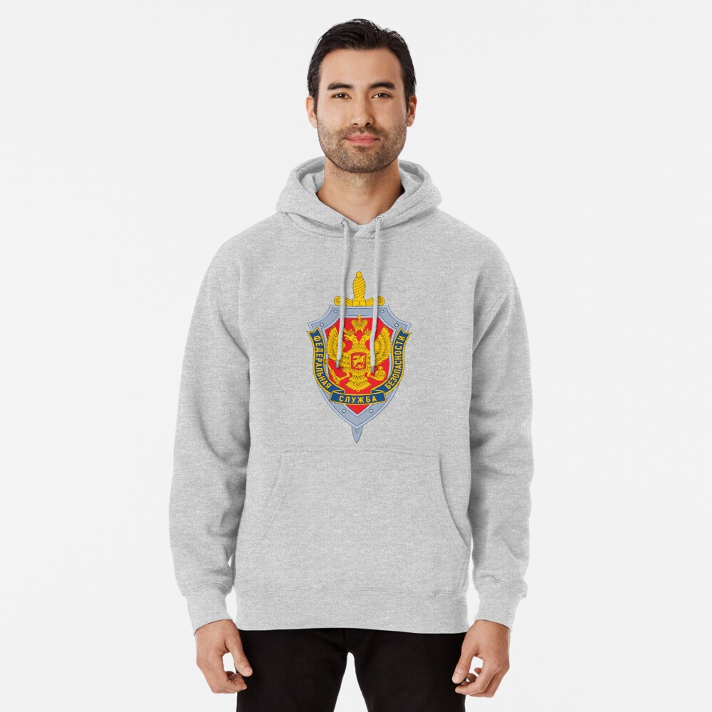 Emblem of the Russian Federal Security Service Pullover Hoodie