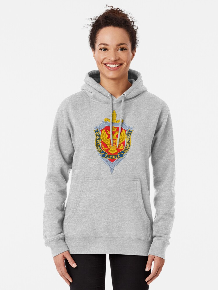 Alternate view of Emblem of the Russian Federal Security Service Pullover Hoodie