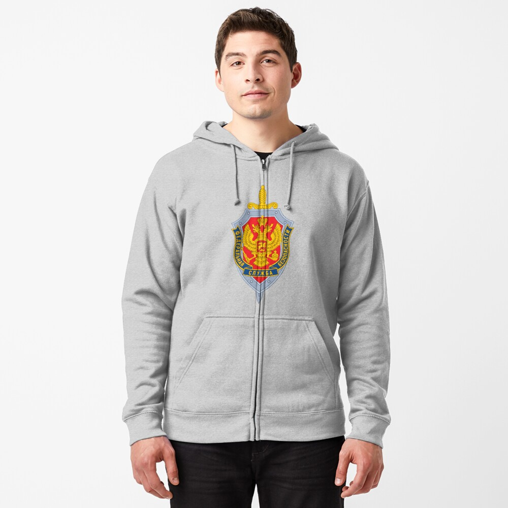 Emblem of the Russian Federal Security Service Zipped Hoodie