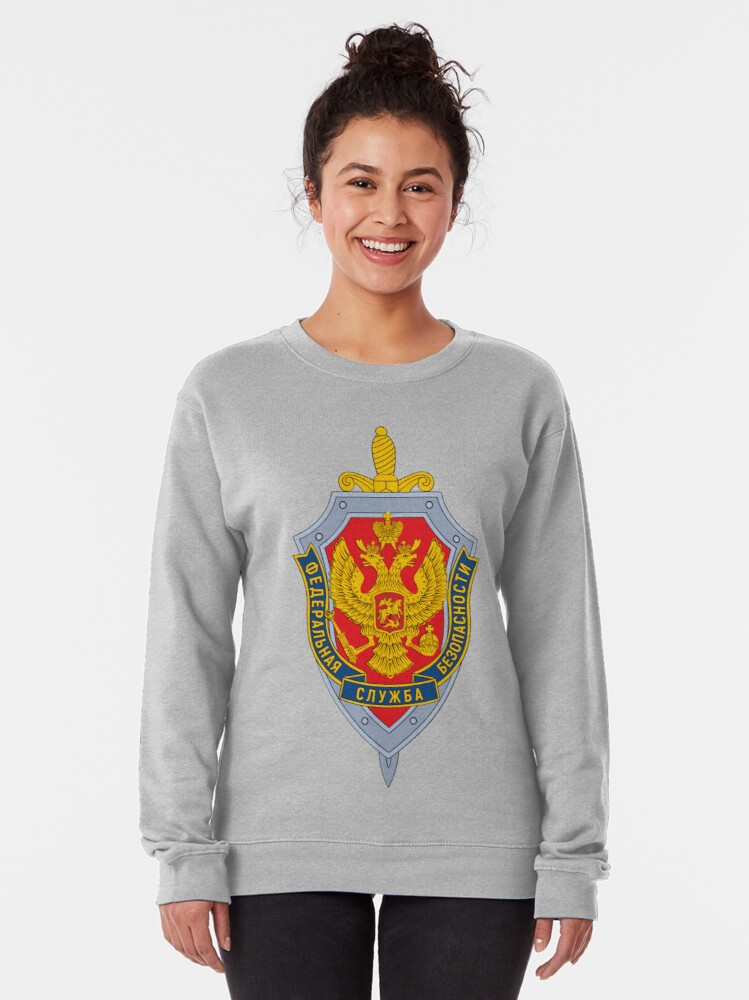 Alternate view of Emblem of the Russian Federal Security Service Pullover Sweatshirt
